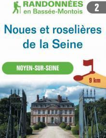 """Image du dépliant """"Noues et roselières de la Seine"""""""